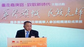 余国春:国安法是市民安全屏障