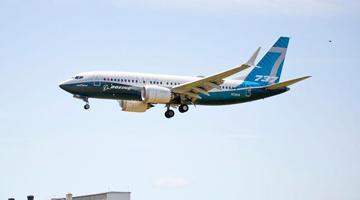 波音737Max展开飞行测试 外媒:复飞关键一步