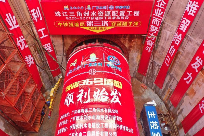 """""""西水东调""""工程开始穿洋过江"""
