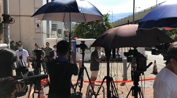 中联办讲解国安法 众多记者等候采访