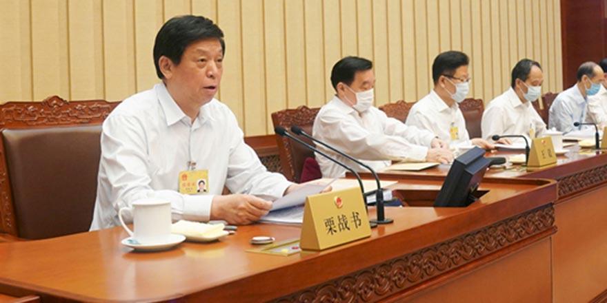 栗战书:香港国安立法是人心所向大势所趋
