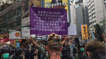 首举紫旗警告!香港铜锣湾爆发冲突 港警严正执法