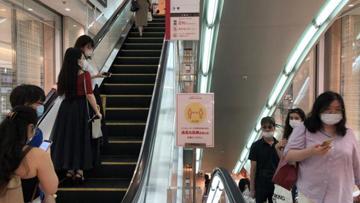 日本启动首项新冠疫苗临床试验 望2021年获批销售