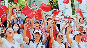 香港法律界:国安法保障港人根本利益