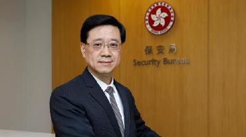 李家超联同6纪律部队首长欢迎及支持通过香港国安法