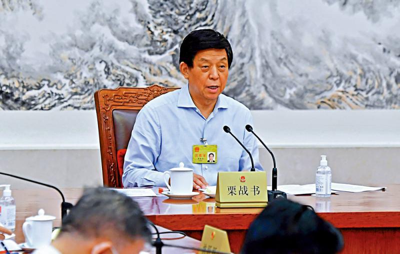 栗战书:国家安全是香港发展前提