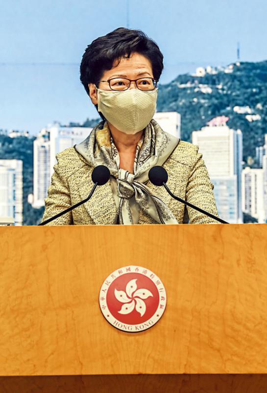 林郑:毋惧制裁 全力配合国家反制