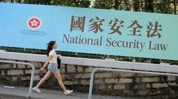 美在香港利益庞大 制裁规模大大限制