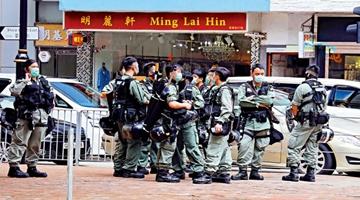 四警队职方协会发声明 全力支持国安法