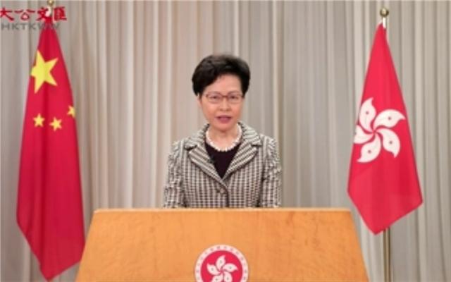 林郑月娥于联合国人权理事会发言 指国安法不影响「一国两制
