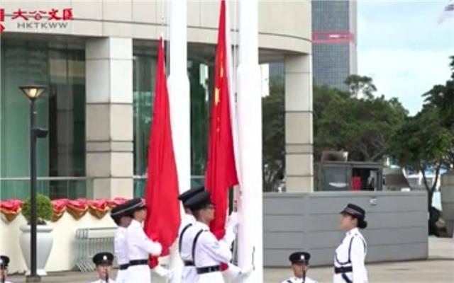 香港回归23周年 金紫荆广场举行升旗礼
