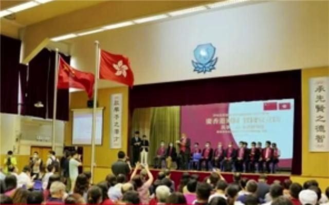 沙田各界举办庆祝香港回归祖国23周年升旗礼