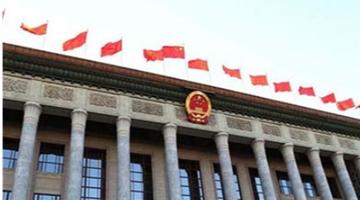 国务院任命香港特别行政区维护国家安全委员会秘书长和入境事务处处长
