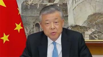 我大使就香港国安法向英国外交部常务次官阐明严正立场