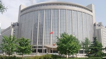外交部:关于涉华人权问题的各种谬论及事实真相