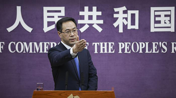 商务部:坚定支持香港发展经济、改善民生、再创辉煌