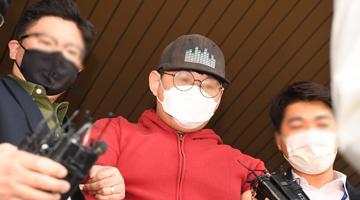 """韩""""N号房""""创建人首次公审:承认全部检方公诉事实"""