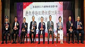 香港教育局局长杨润雄:多管齐下开展国安教育