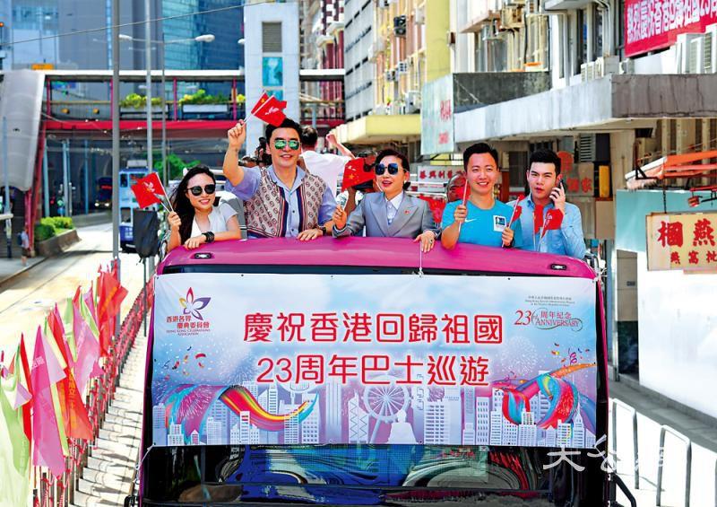 香港花車巡遊慶回歸賀國安立法