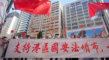 """?香港国安法震慑""""台独"""" 效力范围包括""""任何人""""及香港以外"""