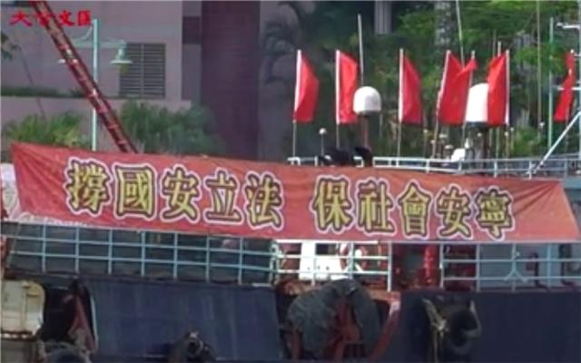 精彩回顾 | 香港庆祝回归23周年 阳光总在风雨后