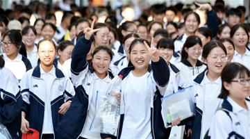 多名全国人大常委会委员建议增设罪名 严惩顶替上学