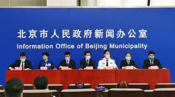 北京已完成核酸检测采样1041.4万人 已检测1005.9万人