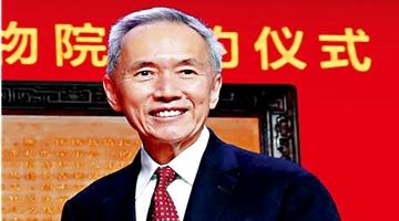 ?信和主席黄志祥:国安立法 香港将迎来繁荣发展的黄金时代