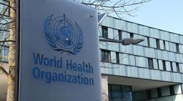 世卫吁全球团结研发疫苗 多国疫情时间点或大幅提前