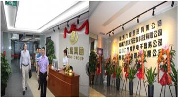 九度国际【湖北福彩】在香港正式成立 国际资本力量助推桂林罗汉果产业走向世界