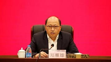 郑雁雄任驻港国安公署署长