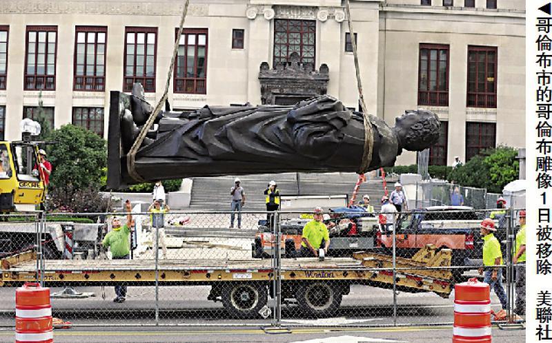 ?美哥伦布市移除哥伦布雕像