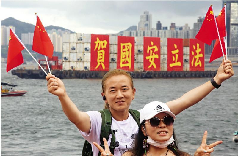 青年有话说/安香江保繁荣的国安法/香港菁英会荣誉主席 莊家彬