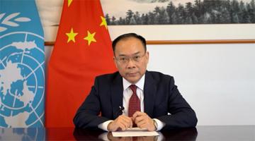 中国裁军大使揭露美方:造谣、甩锅、虚伪!