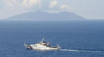 外交部:中国海警发现有日本渔船非法侵入钓鱼岛领海