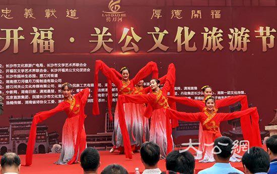 首届关公文化旅游节长沙开福区启幕 助推园林生态乡村游
