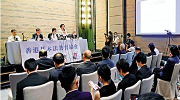 """香港法律专家:国安法充分体现尊重""""两制"""""""