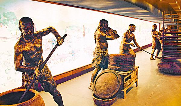 歷史與空間:古韻悠悠醬文化/肖薊