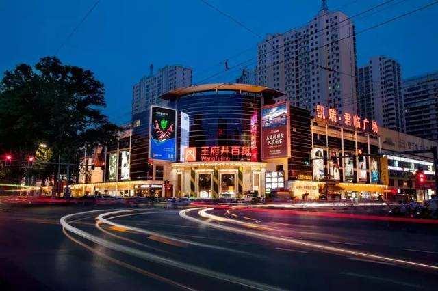 洛陽市再增2個省級品牌消費集聚區