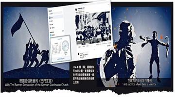 """香港宗教组织制作""""港独""""视频 涉违国安法"""