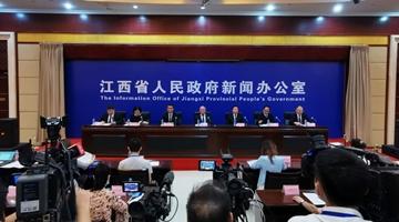 江西本月办文化强省建设推进大会系列活动