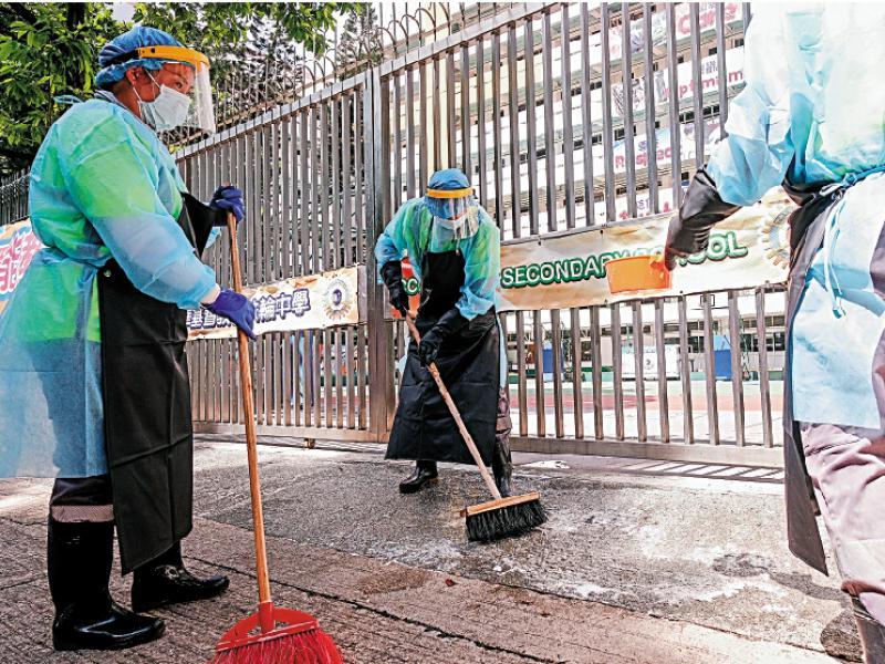 香港多个学校爆发疫情 学生教职员及家长均有确诊