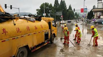 安徽歙县灾后迅速恢复交通 保障高考顺利进行