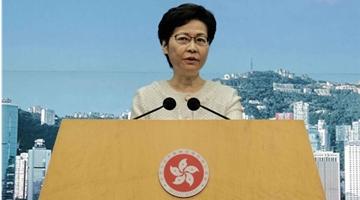 林鄭月娥:國安法細則注重保障人權