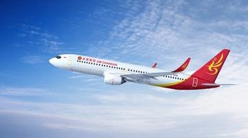 航空行业以价换量 国内机票平均价格进入300元区间