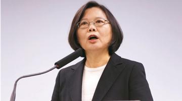 台当局称考虑反制香港国安法 蓝营:进行反制是自相矛盾