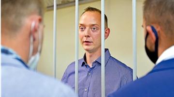 涉嫌泄露军事机密 俄罗斯前记者被指控叛国