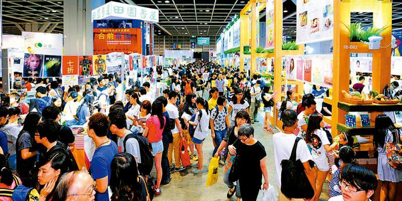 香港書展如期下周三開幕 各項籌備工作有序進行