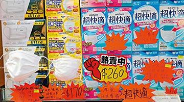 香港疫情大反彈市民急補貨 口罩坐地起價搶購潮再現