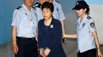 減刑10年!樸槿惠案重審獲刑20年 罰款1億元人民幣